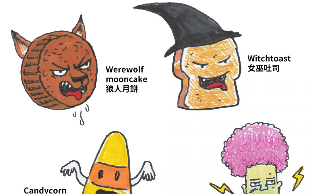 Halloween Mad Mashup: Movements