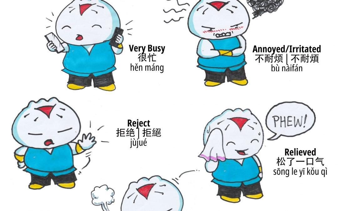 Baozi's changing feelings