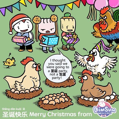 Merry Eggs-mas…uh, Christmas!