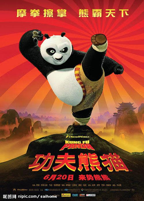 Movies-To-Help-Learn-Chinese-功夫熊貓KungFuPanda