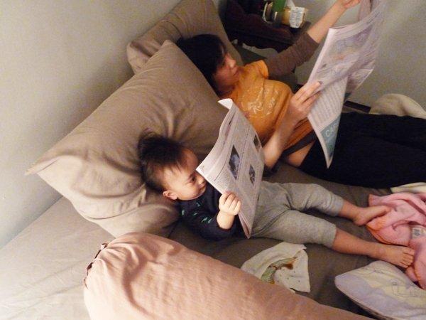 Reading-Aloud-To-Children