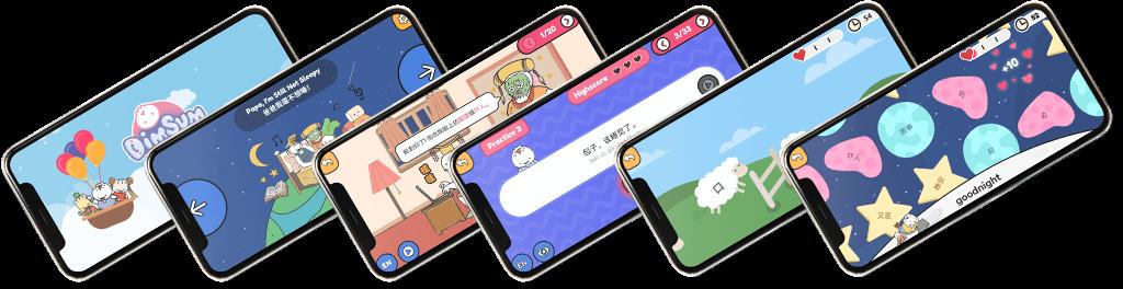 Dim-Sum-Warriors-App