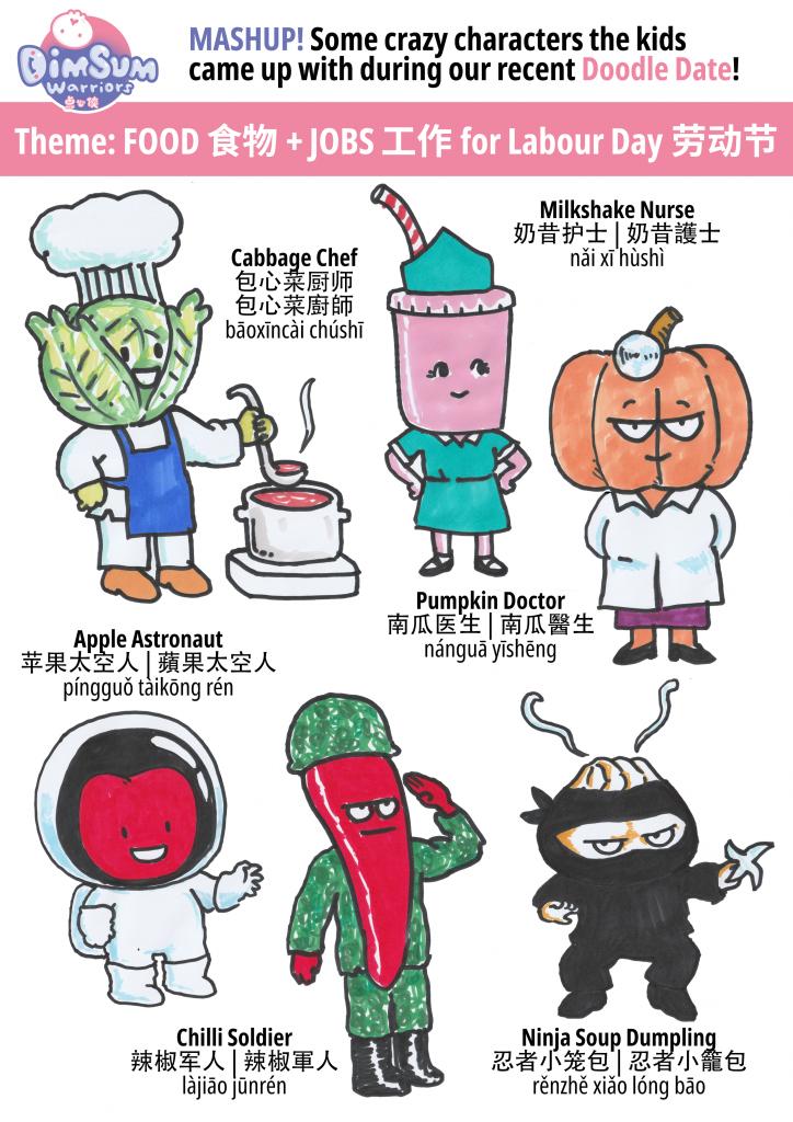 Creative-Fun-Ways-to-Learn-Chinese